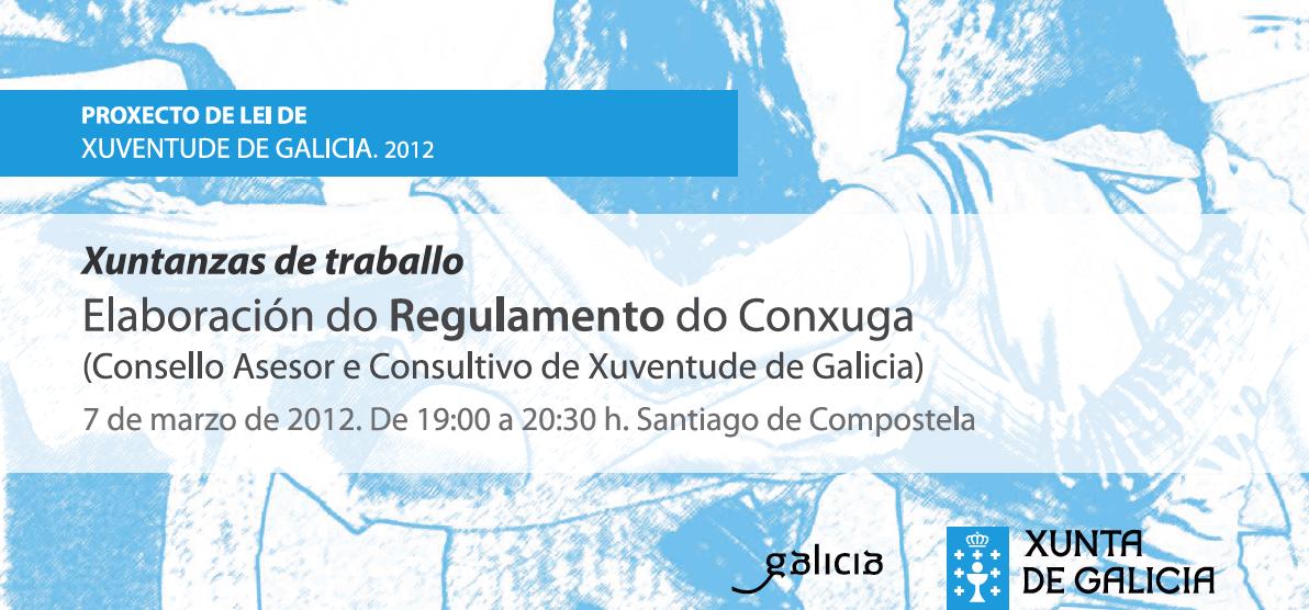 Reglamento del Consejo Consultivo de Juventud de Galicia